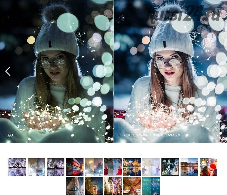 самые лучшие фильтры для обработки фотографий гранитный, квадратный