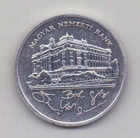 200 форинтов 1992 года AUNC Венгрия
