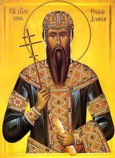Икона Стефан Урош III мученик