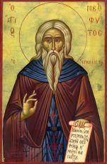 Икона Неофит Затворник (Кипрский) преподобный