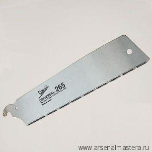 Полотно для безобушковой пилы Shogun Universal Cut Saw 265 мм М00009190