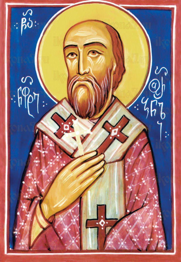 Икона Неофит Урбнисский Священномученик