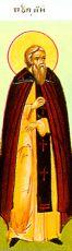 Икона Пуплий Египетский преподобный