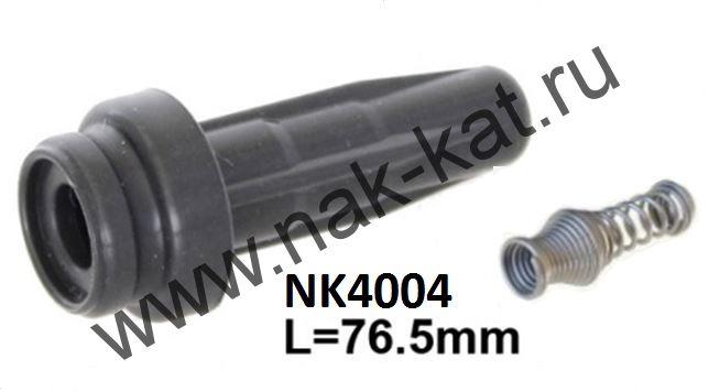 Наконечник катушки зажигания NK-4004 CITROEN, PEUGEOT