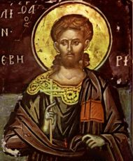 Икона Севериан Севастийский мученик