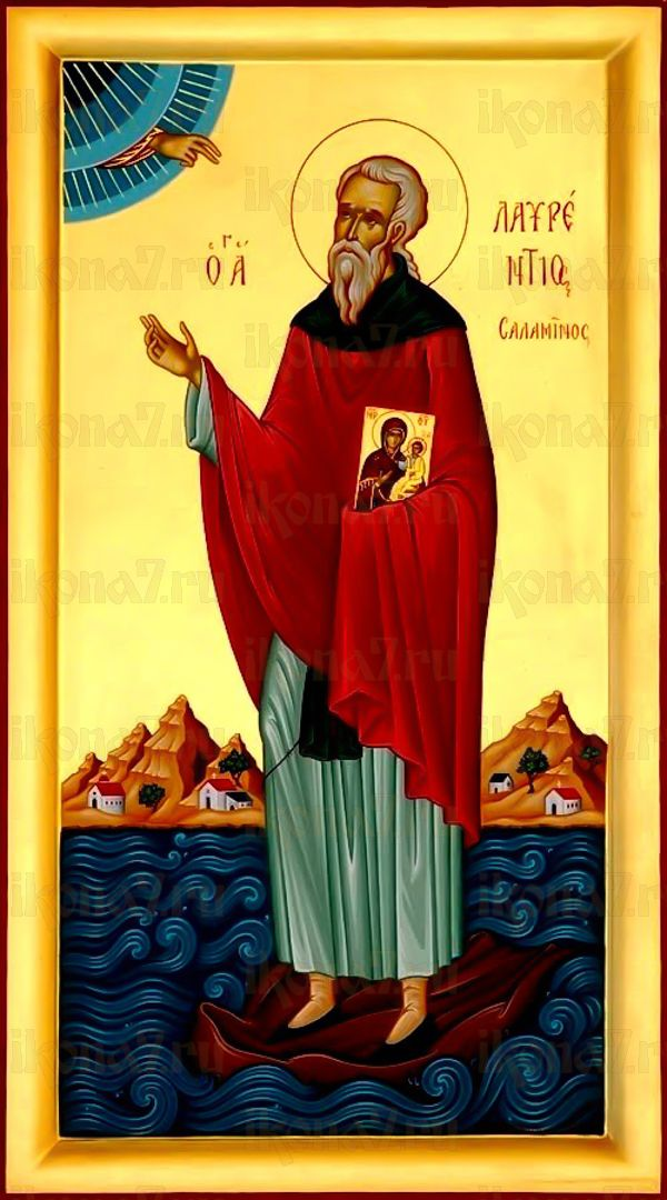 Икона Лаврентий Саламинский преподобный