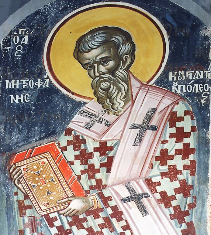 Икона Митрофан Константинопольский святитель