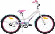 """Велосипед для девочек Stern Fantasy 20"""""""