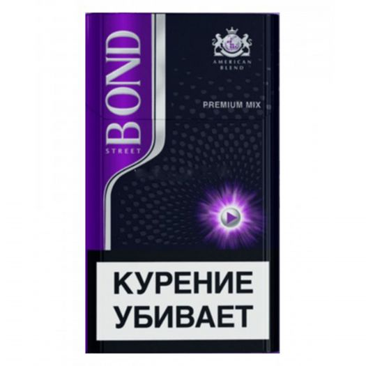 BOND Street Compact Premium 2.0 Purple