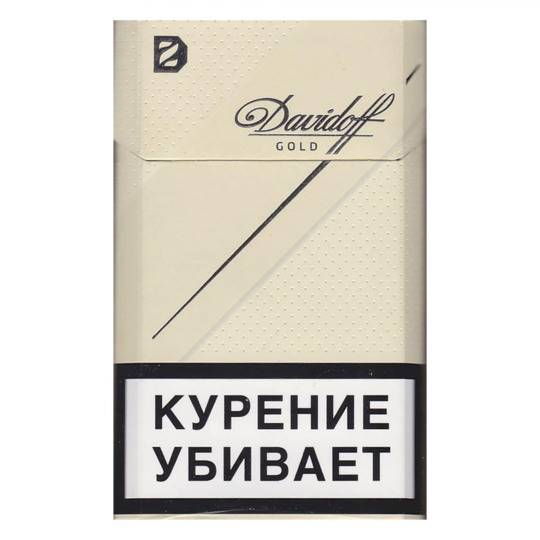 Купить сигареты давыдов спб продажа сигарет опт как бизнес