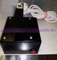 Размагничиватель, демагнитизатор 100, 150 ватт 220в