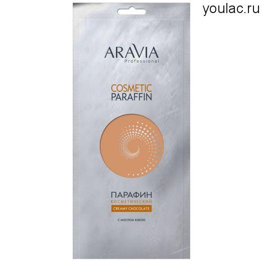 Парафин косметический Сливночный Шоколад , 500 г, ARAVIA Professional