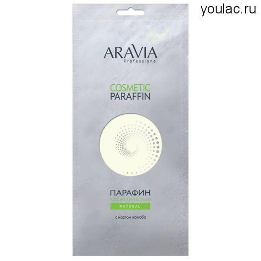 Парафин косметический Natural, 500 г, ARAVIA Professional