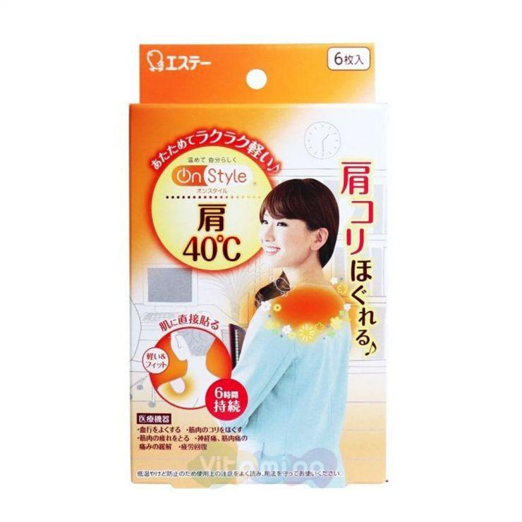 ST Одноразовая самонагревающаяся пластырь-грелка для шеи и плеч (13х7 см), 6 шт