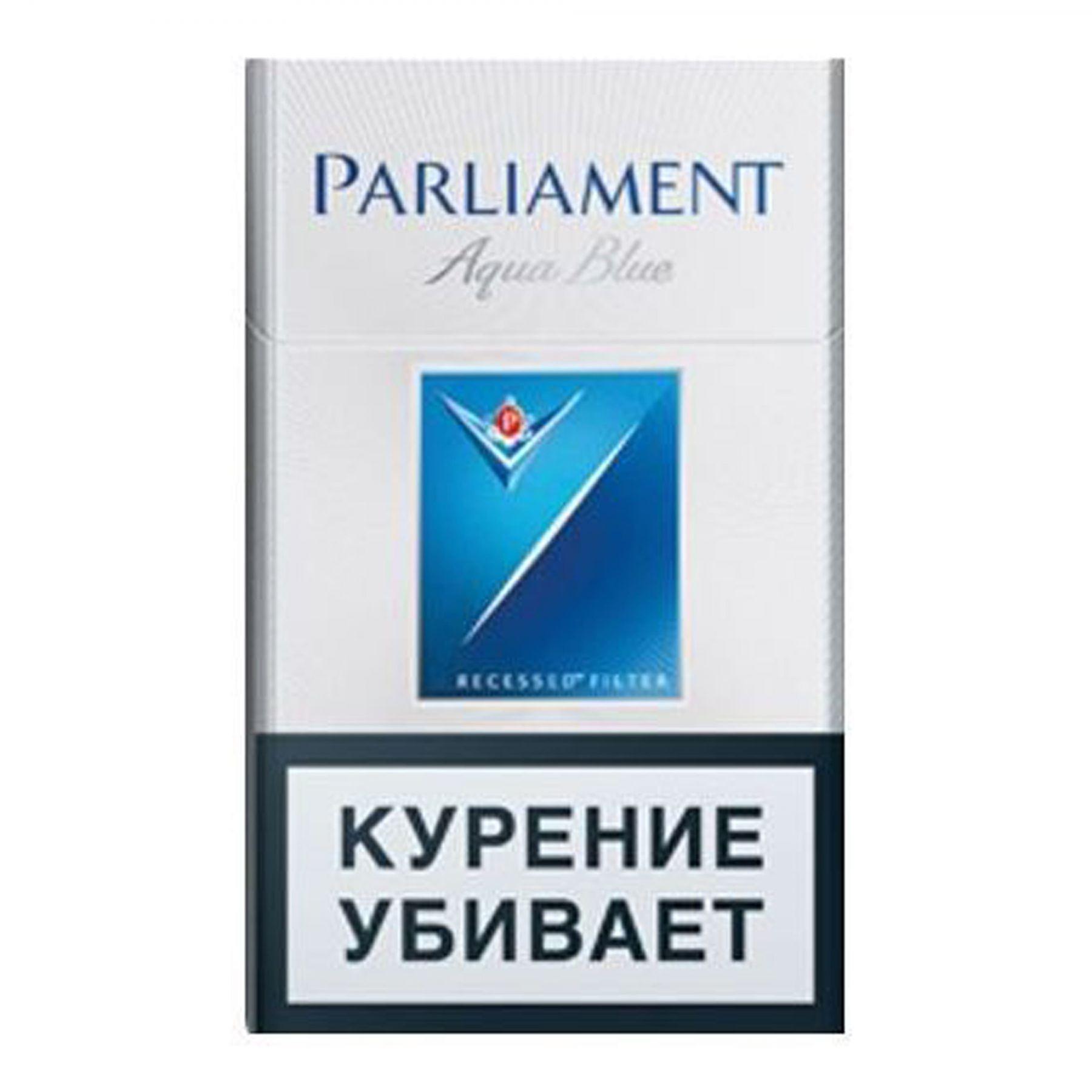 Купить сигареты парламент в спб табак белгород опт