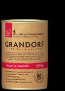 Grandorf Влажный корм для собак Говядина и Индейка в желе, 400 гр.