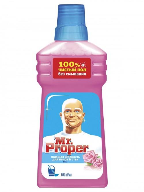 """Mr. Proper """"Роза"""""""