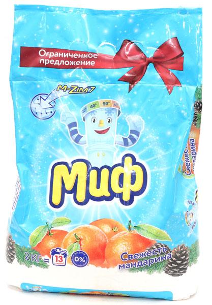 "МИФ ""Свежесть мандарина"" 2 кг."