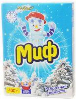 """МИФ """"Морозная свежесть"""" ручной 400 гр."""