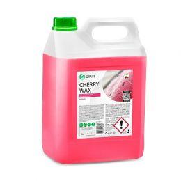 Холодный воск Grass Cherry Wax 5кг цена, купить в Челябинске/Автохимия и автокосметика