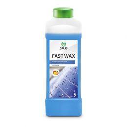 Холодный воск Grass Fast Wax 1л цена, купить в Челябинске/Автохимия и автокосмтика