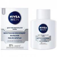 Nivea Men Для чувствительной кожи