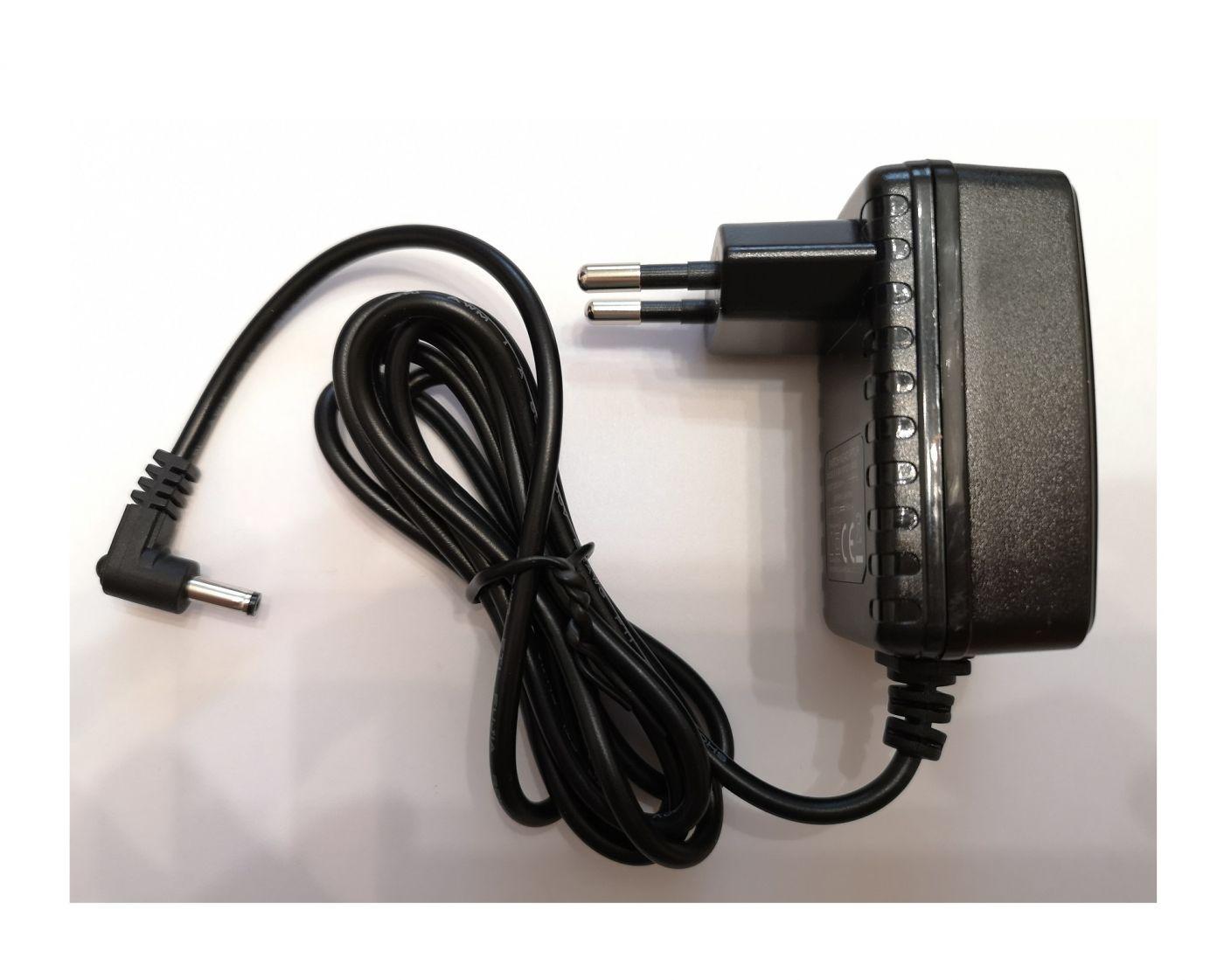 Сетевой адаптер для работы фотоловушки от сети 220 В (для моделей серии: НС-800, HC-801)