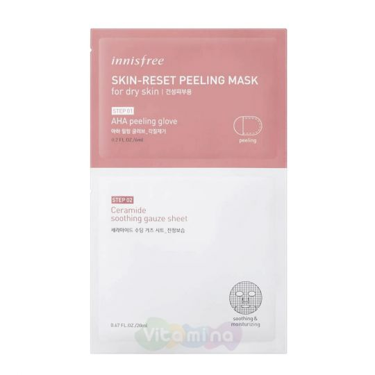 Innisfree Пилинг-маска для сухой кожи Skin-Reset Peeling Mask For Dry Skin, 6+20 мл