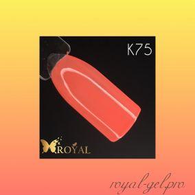 K75 Royal CLASSIC гель краска 5 мл.