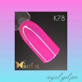 K78 Royal CLASSIC гель краска 5 мл.