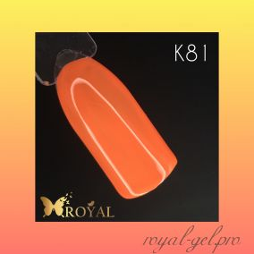K81 Royal CLASSIC гель краска 5 мл.