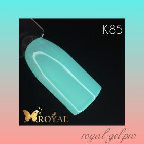 K85 Royal CLASSIC гель краска 5 мл.