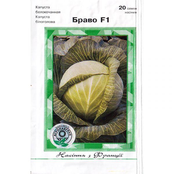 «Браво» F1 (20 семян) от Clause, Франция