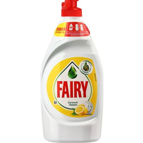 """FAIRY """"Сочный лимон"""" 650 мл."""