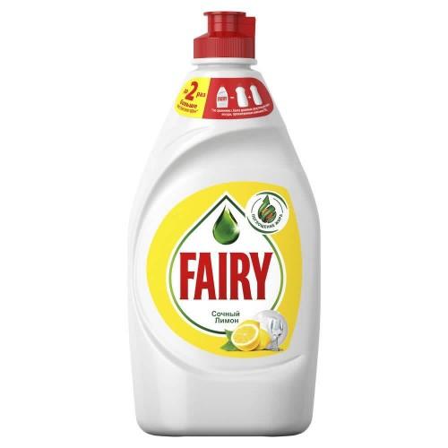 """FAIRY """"Сочный лимон"""" 450 мл."""