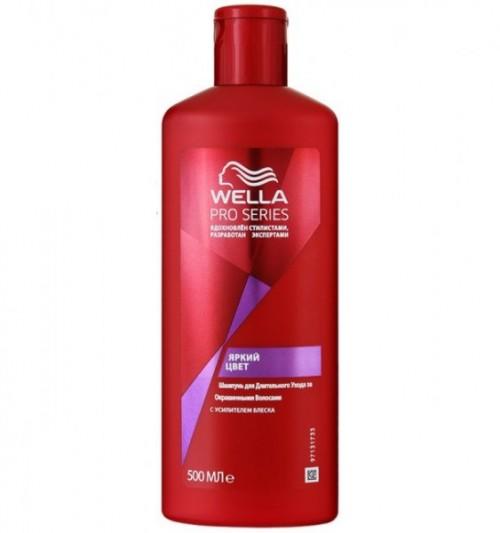 "Wella ""Яркий цвет"""