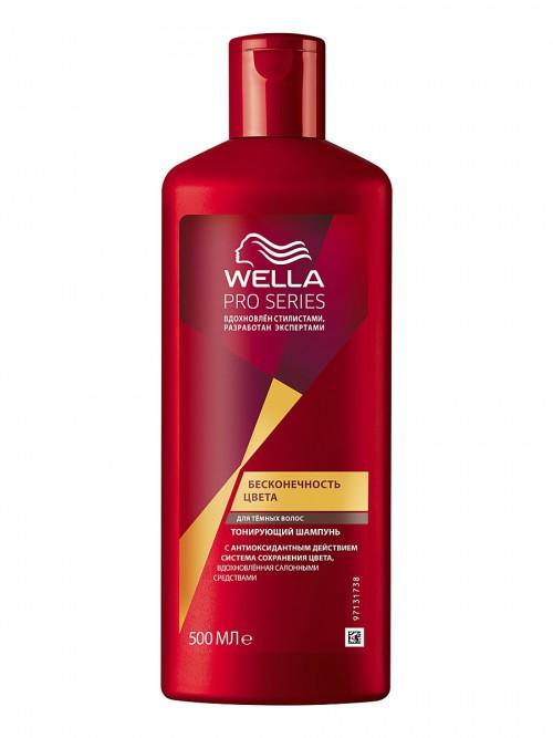 """Wella """"Бесконечность цвета"""""""