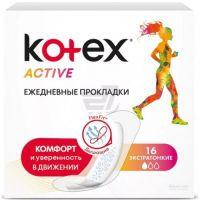 """Kotex """"Актив"""""""