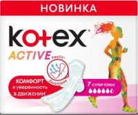 "Kotex ""Active Super Plus"""