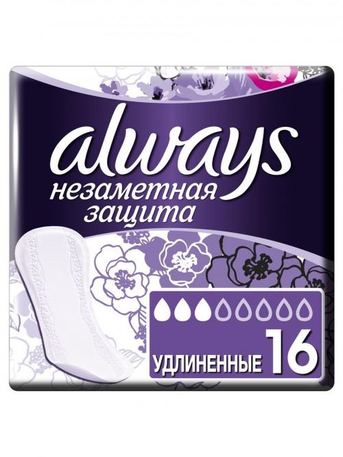 """Always """"Незаметная защита"""" Удлиненные"""