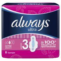 "Always Ultra ""Super"" 8"