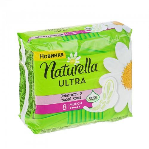 "Naturella Ultra ""Camomile Maxi"" 8"