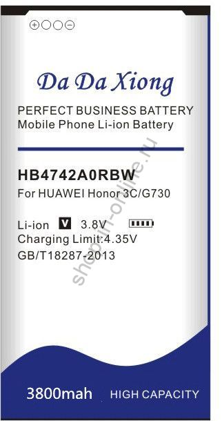 Аккумулятор HB4742A0RBW HB4742A0RBC 3800 мАч Япония