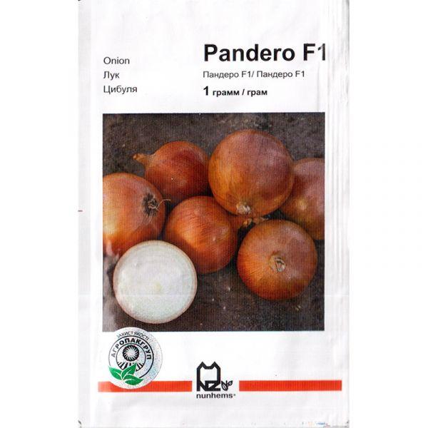 «Пандеро» F1 (1 г) от Nunhems, Голландия