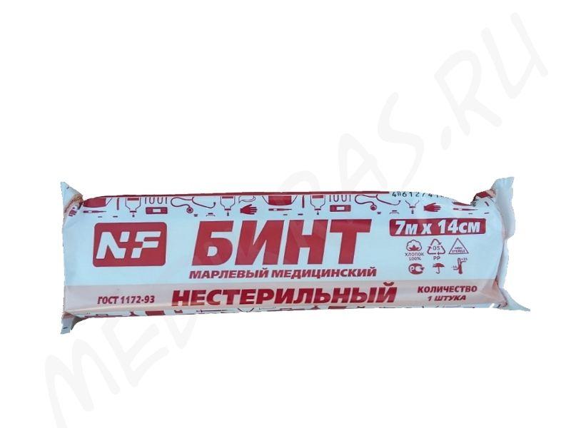 Бинт медицинский марлевый 7мх14см нестерильный в индивидуальной упаковке 28г/м2 NF