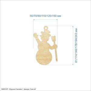 `Елочная игрушка ''Снеговик-1'' , фанера 3 мм