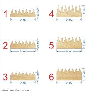 Шаблон ''Корона прямая 1-1, основание 30 мм'' , фанера 3 мм (1уп = 5шт)