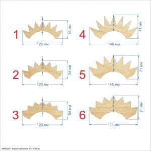 Шаблон ''Корона наклонная 1-2, основание 30 мм'' , фанера 3 мм (1уп = 5шт)