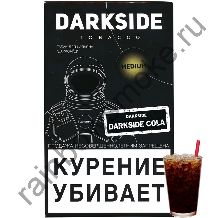 DarkSide Medium 100 гр - Darkside Cola (Дарксайд Кола)