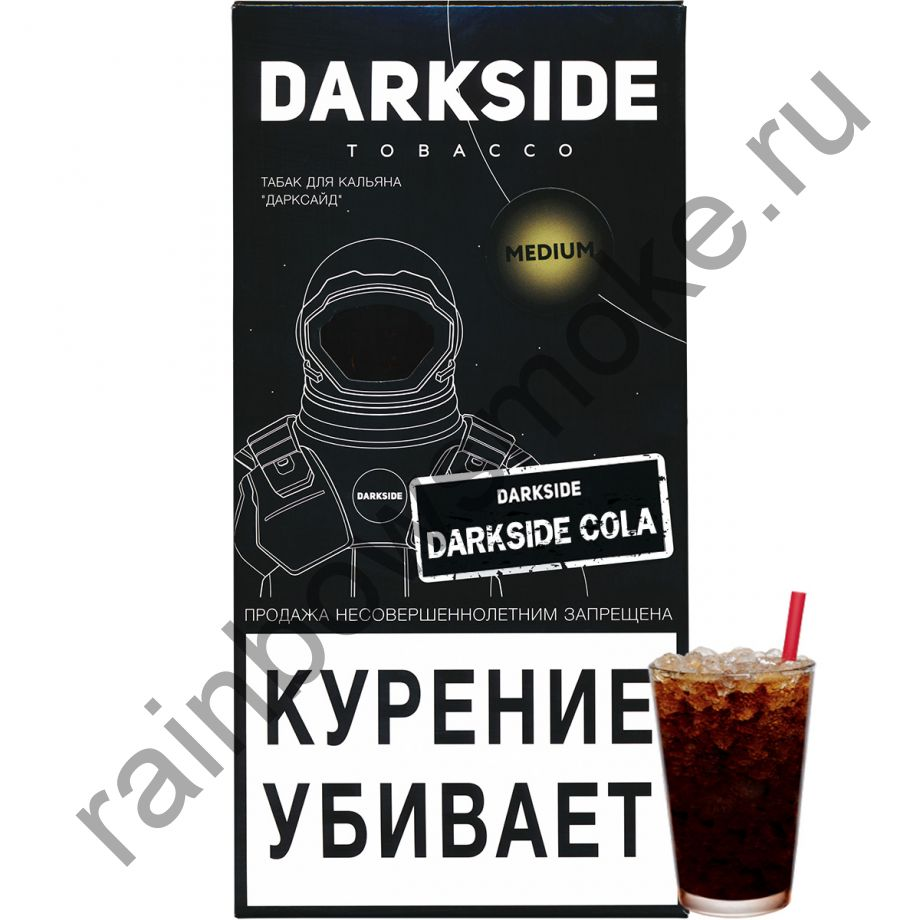 DarkSide Medium 250 гр - Darkside Cola (Кола)